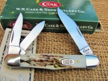 1999 Case V5383 SSM Swell Center Whittler